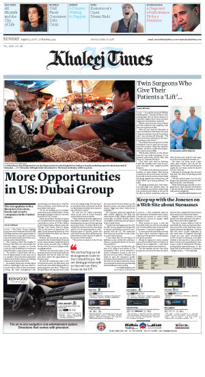Khaleej Times Media Partner portal