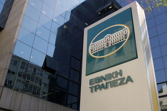 National Bank of Greece restores investor confidence
