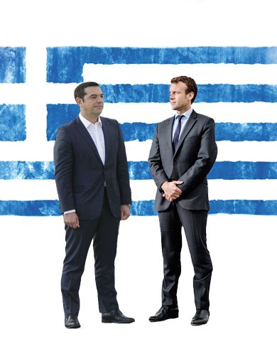 The Business Report - Greece 2018