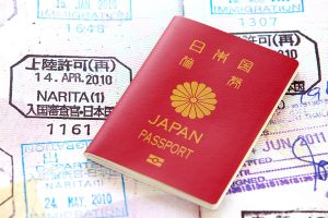 Japanese passport – world's most powerful passport in 2019
